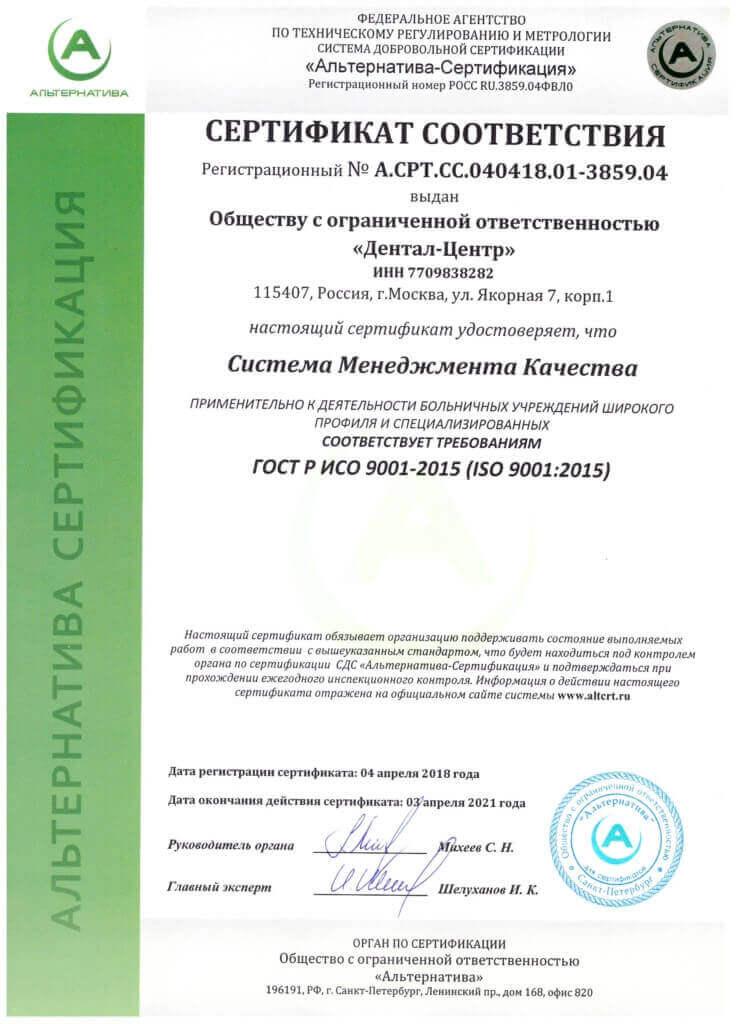 Оформление новой медицинской книжки в Москве Печатники